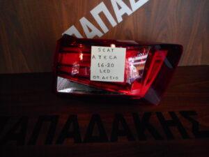 Seat Ateca 2016-2020 πίσω δεξιό φανάρι LED