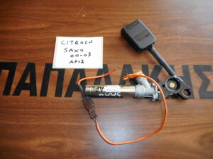 Citroen Saxo 2000-2003 προεντατήρας αριστερός