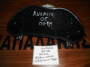 Toyota Avensis 2003-2008 Diesel καντράν κωδικός: 83800-05630 MB257410-9865