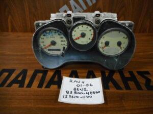 Toyota Rav-4 2001-2006 Βενζίνα καντράν κωδικός: 83800-42860 157510-1100