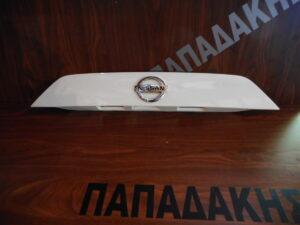 Nissan Qashqai 2013-2017 φάσα 5ης πόρτας άσπρη