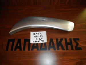 Toyota Rav 4 2001-2006 φρύδι εμπρός προφυλακτήρα εμπρός δεξιό