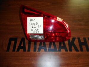Kia Ceed 5πορτο 2012-2015 φανάρι πίσω αριστερό εσωτερικό