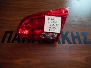 Kia Ceed 5πορτο 2012-2015 φανάρι πίσω δεξιό εσωτερικό