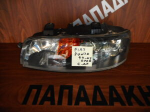 Fiat Punto 1999-2004 φανάρι εμπρός αριστερό με προβολέα