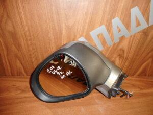 Peugeot 207 2006-2012 ηλεκτρικός ανακλινόμενος καθρέπτης αριστερός μολυβί 9 καλώδια
